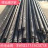 供应HRB500精轧螺纹钢价格