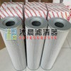 供应FBX-630×10黎明液压滤芯