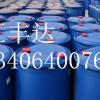 山东氢溴酸价格氢溴酸厂家氢溴酸现货供应