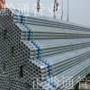 正黔通管业有限责任公司专业供应镀锌管 贵阳镀锌管型号