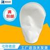 陕西省西安市厂家长期销售线缝钢圈过滤袋 180*430mm