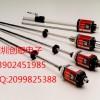 重庆高价回收KEYENCE传感器FT-H20