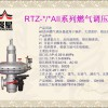 RTZ-*/0.4BQ系列调压器
