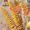 洛阳地区提供主流的薯塔加盟品牌——吉林薯塔加盟品牌