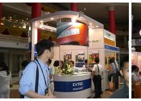 2018第十一届中国(上海)国际电子束固化材料、设备及产品展览会