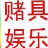 庆阳市看三A扑克牌透-视隐形眼镜 ☎1350庆阳市1110958