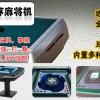 大瓦窑=13501110958这有卖看透扑克牌透-视隐形眼镜的专卖