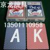 复兴区看穿麻将牌隐形眼镜 白光扑克☎139116.45479