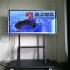 85寸学校触摸教学一体机 电脑电视一体机 白板教学软件 工厂直销