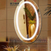 15.6寸椭圆智能镜 智能家居镜子 卫浴智能防水镜子 氛围灯镜子