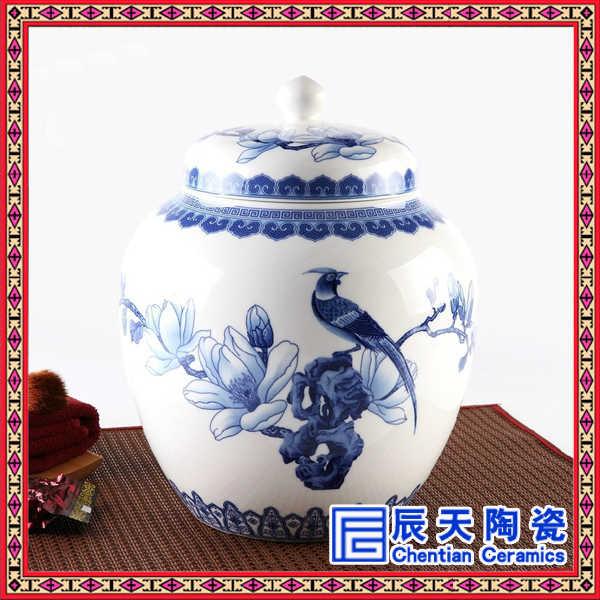 辰天陶瓷 陶瓷调料罐 零食储藏罐 密封食品罐
