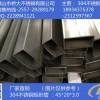 304不锈钢矩形管50x15(壁厚0.8~4.0) 拉丝面 光面 镜面 ...