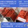 304不锈钢方管24x24拉丝面 镜面 光面 (壁厚0.8mm~5.0mm)