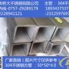 304不锈钢方管60x60x1.0拉丝面 光面 镜面 (壁厚0.8mm~5.0mm)