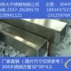 304不锈钢方管80x80x1.0拉丝面 光面 镜面 (壁厚0.8mm~5.0mm)