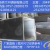 304不锈钢方管150x150x2.0拉丝面 光面 镜面 (壁厚0.8mm~5.0mm)