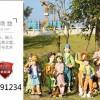 美式乡村卡通小孩雕塑户外花园幼儿园装饰