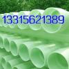 玻璃钢夹砂管-玻璃钢护套管-玻璃钢工艺管-
