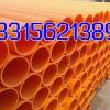 MPP电力管-MPP电力管厂家-MPP电力管价格