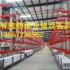 武汉机械制造行业智能物流仓储,武汉机械制造行业立体货架