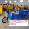 电动四桶垃圾清运车批发,北京电动四桶垃圾车