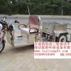 北京定制不锈钢四桶电动三轮垃圾清运车厂家