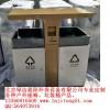 供应北京长安街高档分类垃圾桶