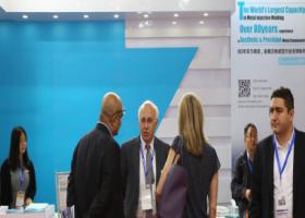 2018第11届上海国际先进陶瓷展览会