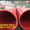 贵州隧道逃生管道