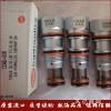 上海顺序阀美国进口Sun,SCCA-LAN,SCEA-LAN