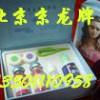 临江市打麻将专用白光透-视隐形眼镜☎那有1350111095▪8