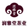 老白茶的功效与作用山东润雅堂茶业有限公司