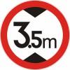 茂名道路标志牌生产厂家,高州公路限速牌,禁停牌