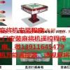 宁波扑克牌透☛135❉01110958视隐形眼镜实体专卖店
