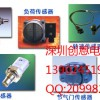 武汉求购KEYENCE基恩士传感器AP-V85P