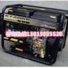 高邮发电机品牌 高邮发电机价格优惠 高邮供电发电机