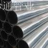 贵州镀锌管价格行情——坚固的镀锌管