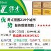 广州市社保好处 快捷方便办理代缴 广州社保生育保险
