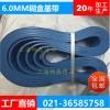 广西输送带 PVC玻璃机械配件输送带 同步带轮定制