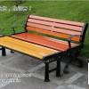 唐山塑木公园椅多少钱 户外庭院长椅多少钱 世林家具厂