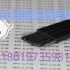 上海厂家供应起重机扁平电缆