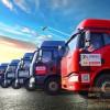 集装箱运输,上海集装箱运输哪家好就找健鑫,提供优质的服务