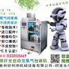 买了就可以用的,决不会当废铁的一款茶叶自动化打包装机设备