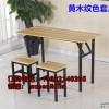 上海长条桌厂家 简易长条桌子价格 会展桌多少钱 世林家具厂