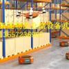 自动化立体货架厂家,自动化立体仓库智能物流仓储设备,轻型货架