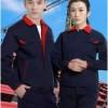 广州天河现货冬季长袖工作服厂服
