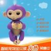 宝贝猴手指猴baby猴儿童智能玩具益智儿童礼物fingerllings