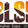 2018国际手袋展览会