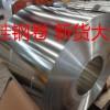 B50A600电工钢相当于50A600浦项硅钢板