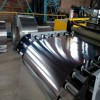 65A470浦项B65A470低铁损硅钢国标认证全球